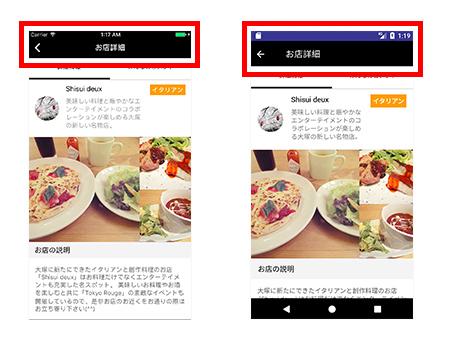 sample_header.jpg