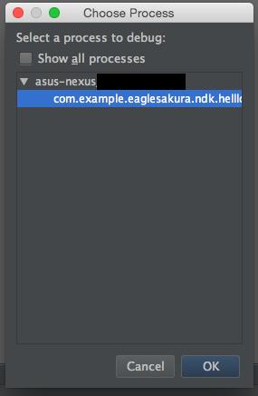 スクリーンショット 2015-07-11 9.43.09のコピー.png