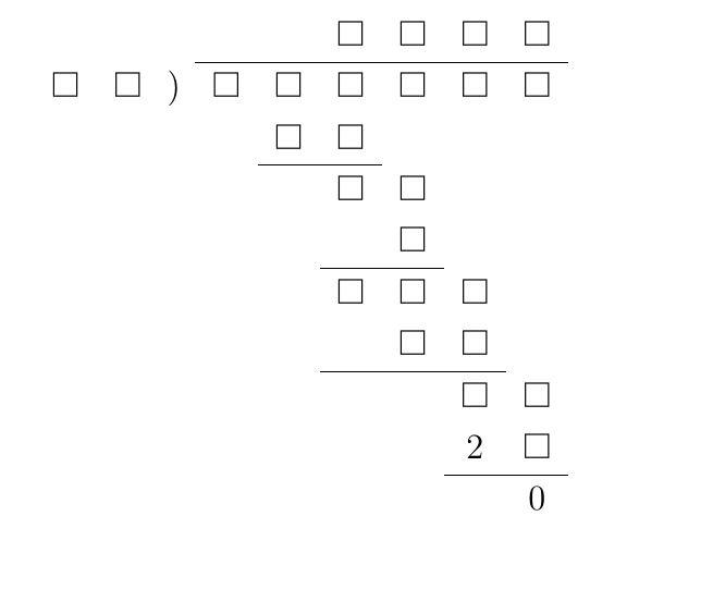 割り算出力結果.JPG