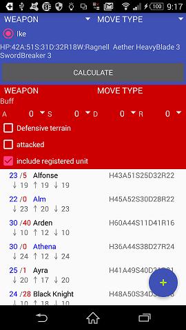 Screenshot_2017-11-23-21-17-15_s.png