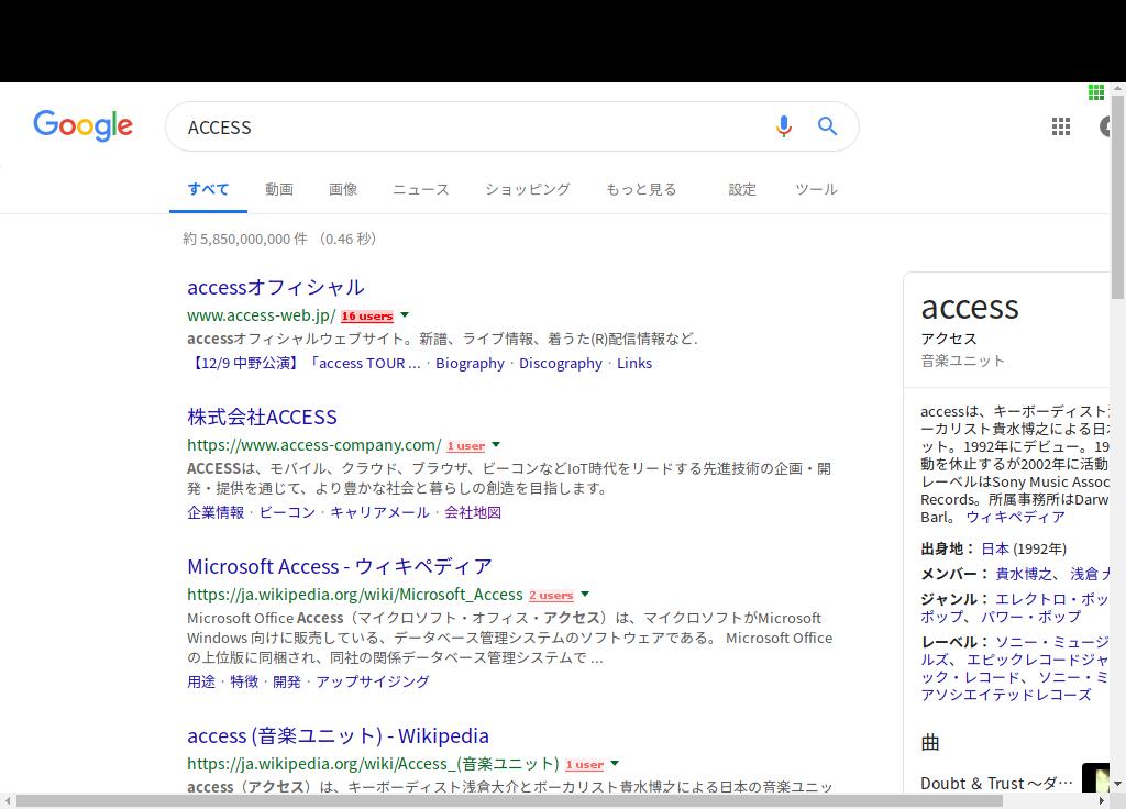 google-x61.png