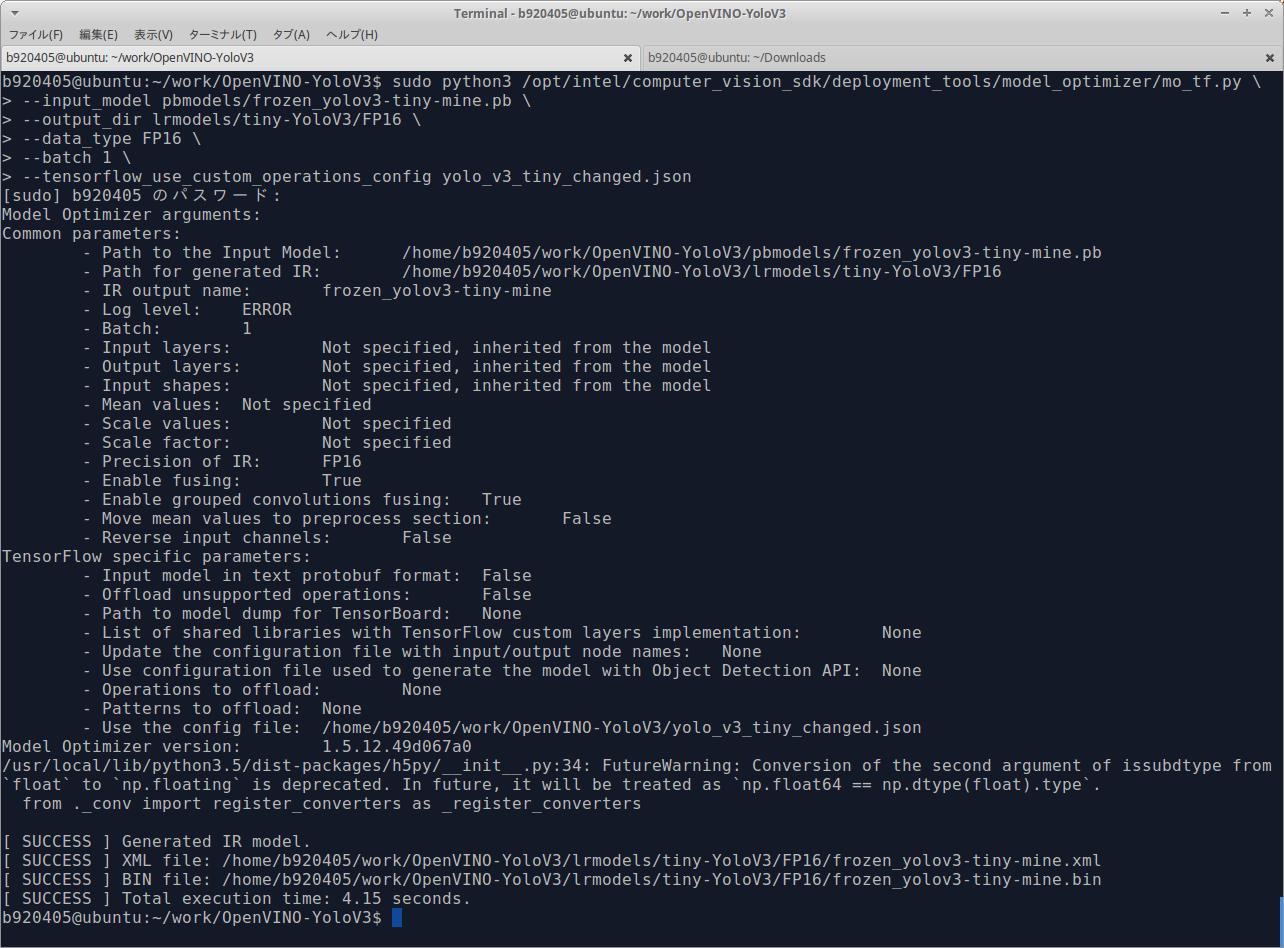 独自データセットによるOne Class tiny-YoloV3のローカル