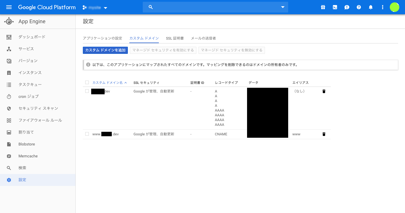 スクリーンショット 2019-04-09 0.05.44.png