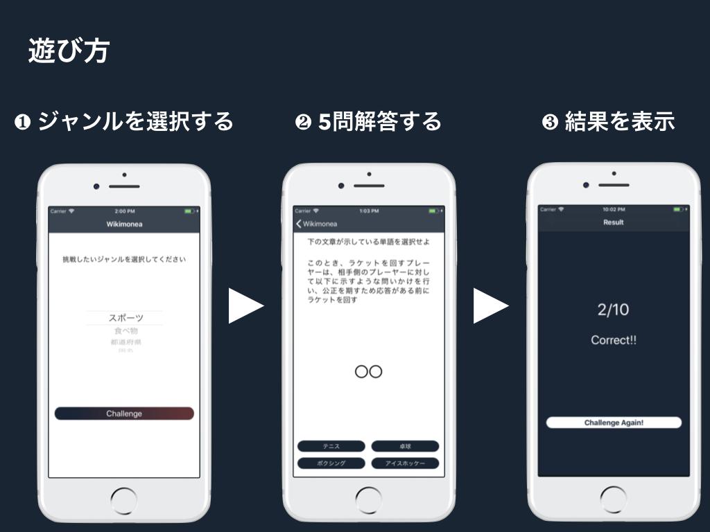 学生アプリコンテスト.001.png