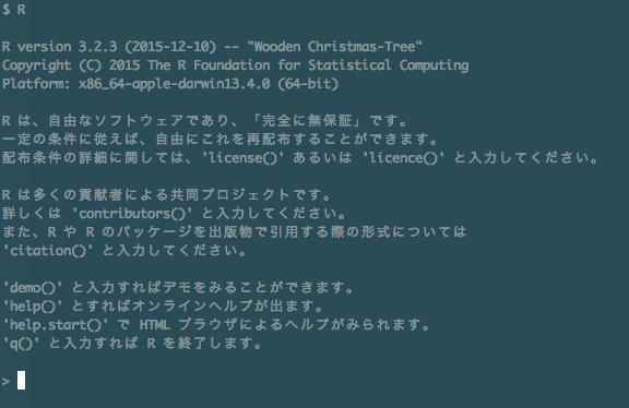 スクリーンショット 2015-12-23 15.20.58.png
