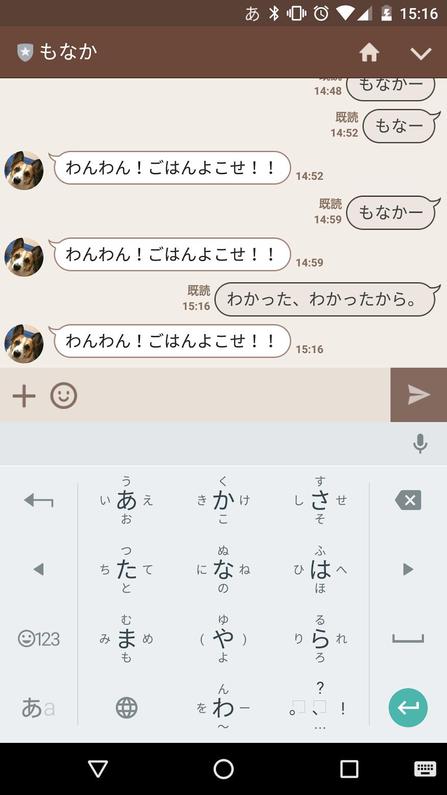 Screenshot_20160408-151644.png