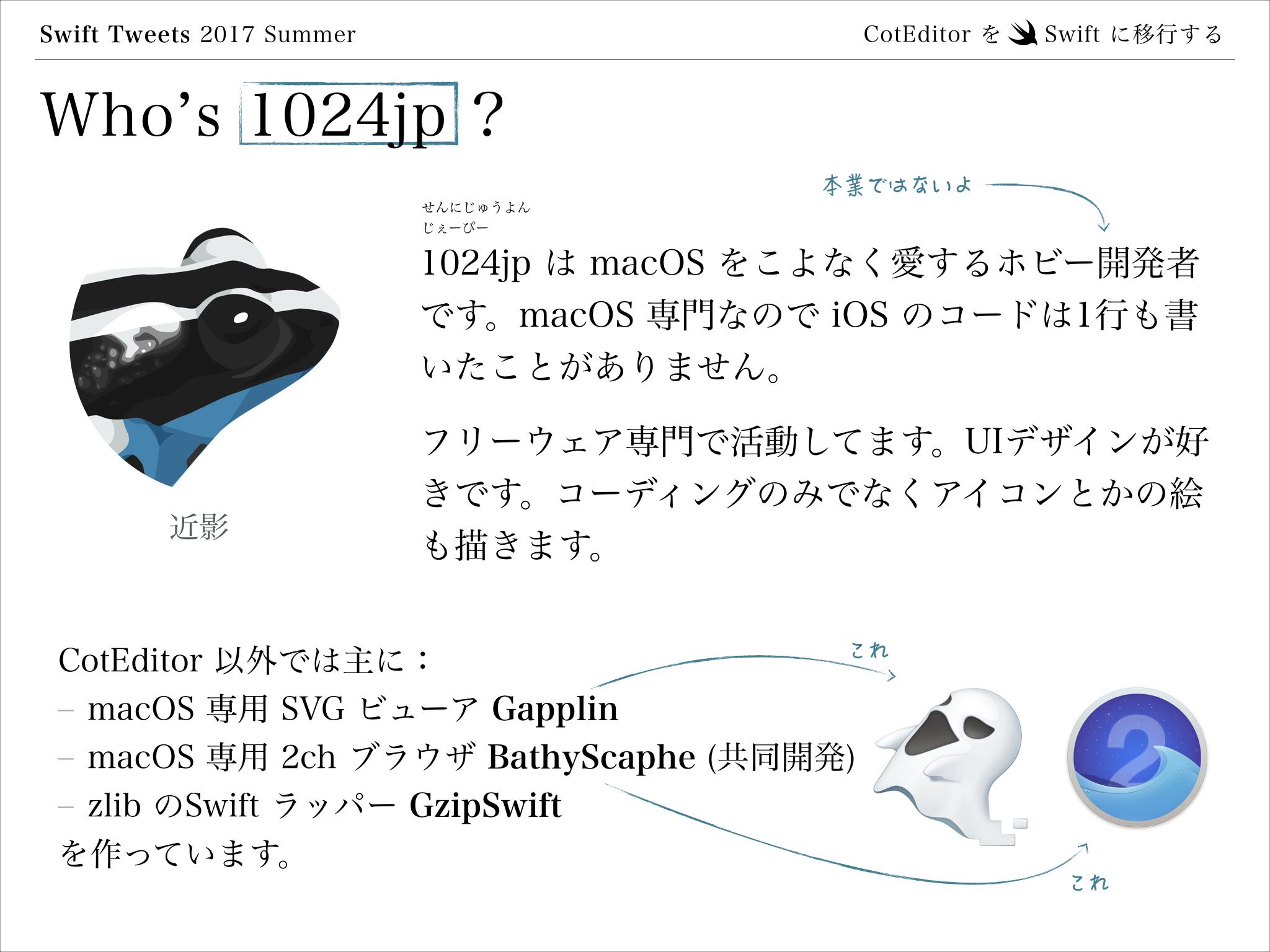 slide.002.png