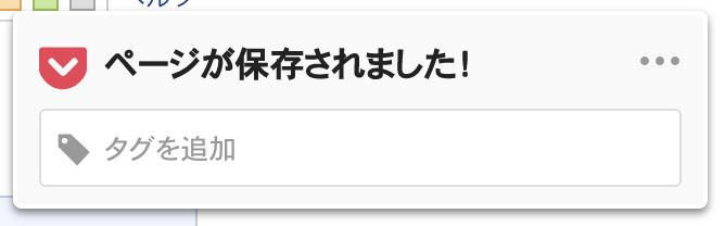 スクリーンショット 2019-01-25 12.48.16.png