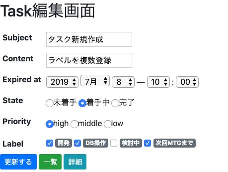 スクリーンショット 2019-07-08 0.07.20.png