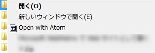 atom_reg01.jpg