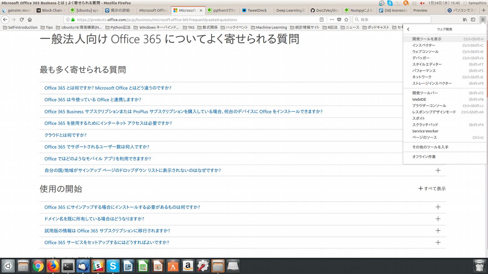 dev_tool_2_.png