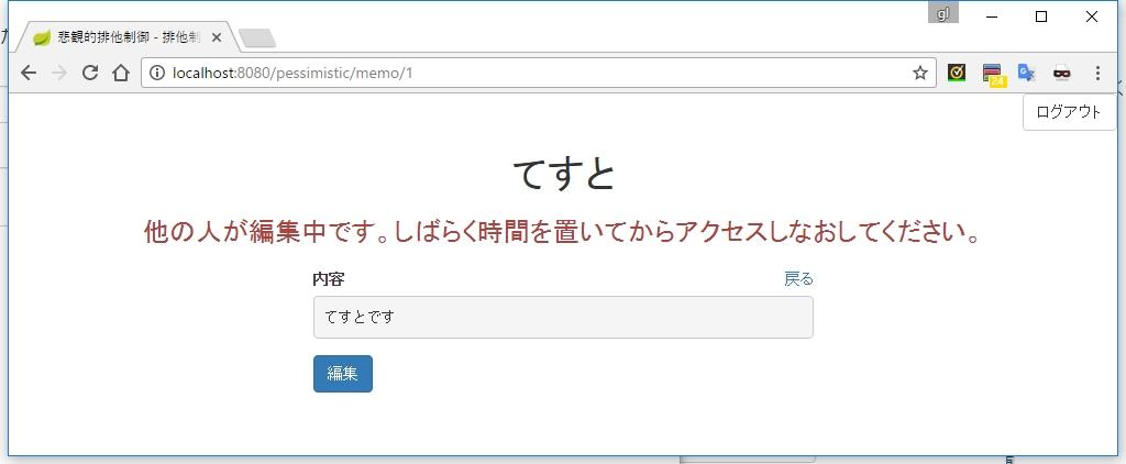 memo-app3.jpg