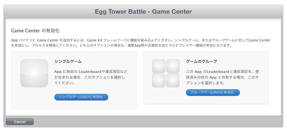 gamecenter.png