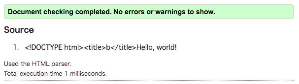 hello-world--short.png
