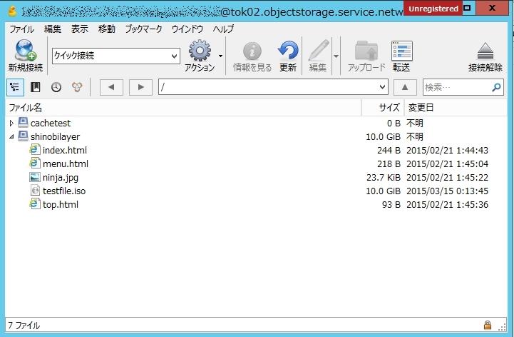 cyberduck006_mozaik.jpg