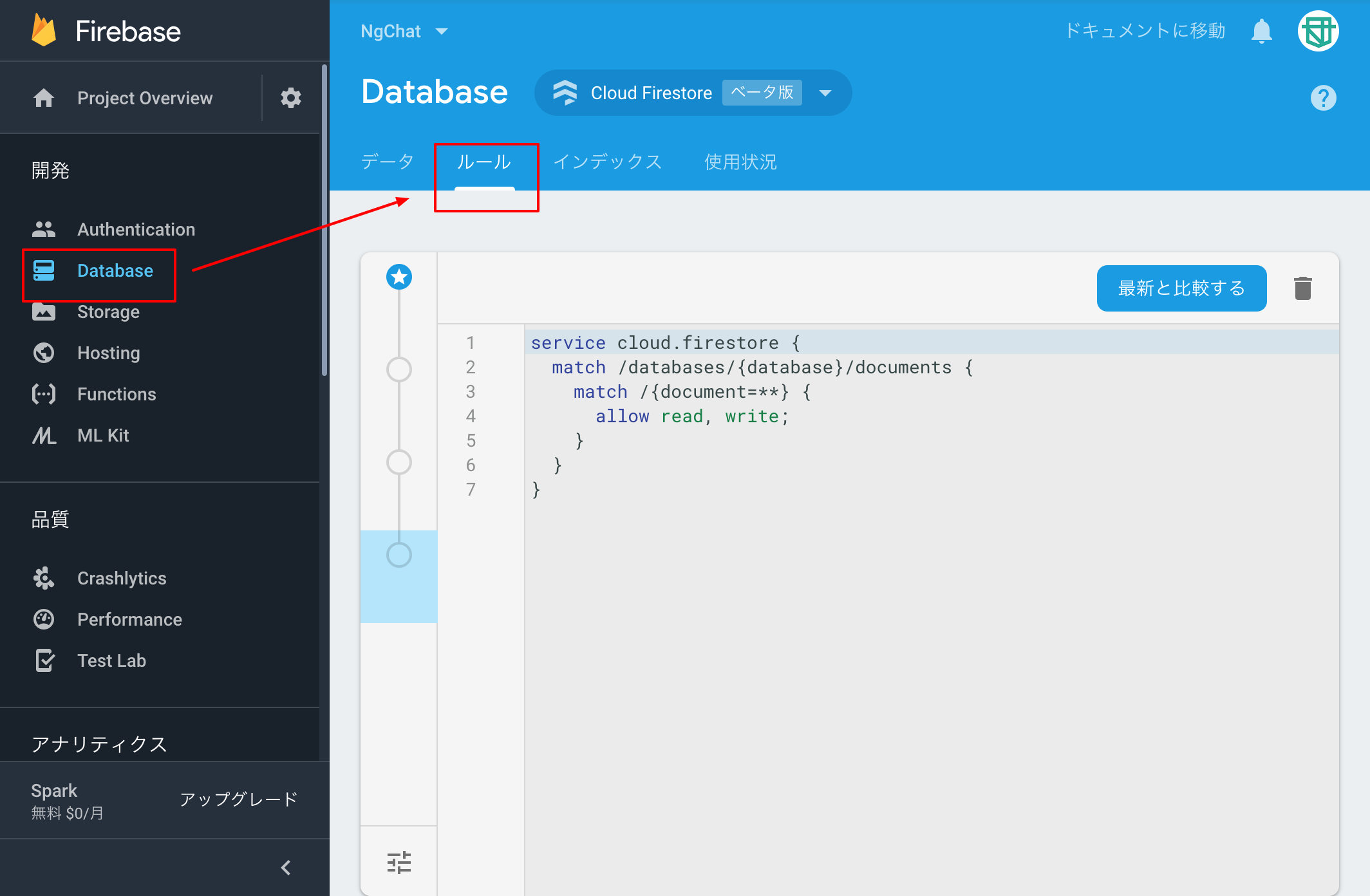 NgChat – Database – Firebase console (4).png