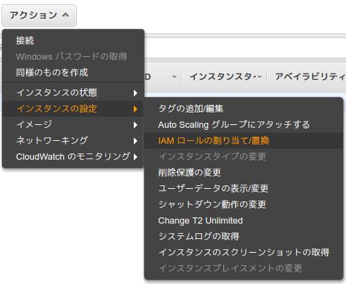 EC2 Management Console.png