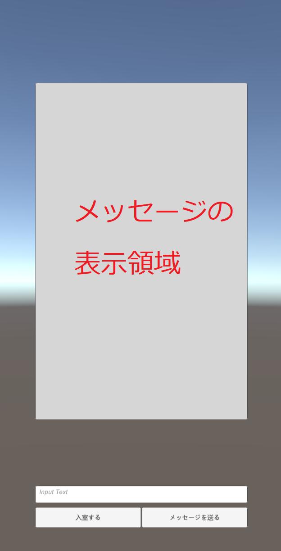 SnapCrab_NoName_2018-12-16_4-6-18_No-00.png