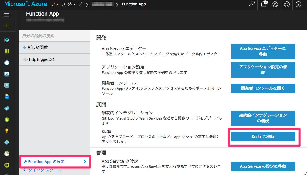 Azure_functions_to_kuzu.png
