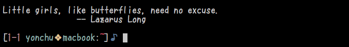zsh-fortune.png