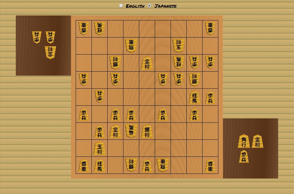 shogi.png