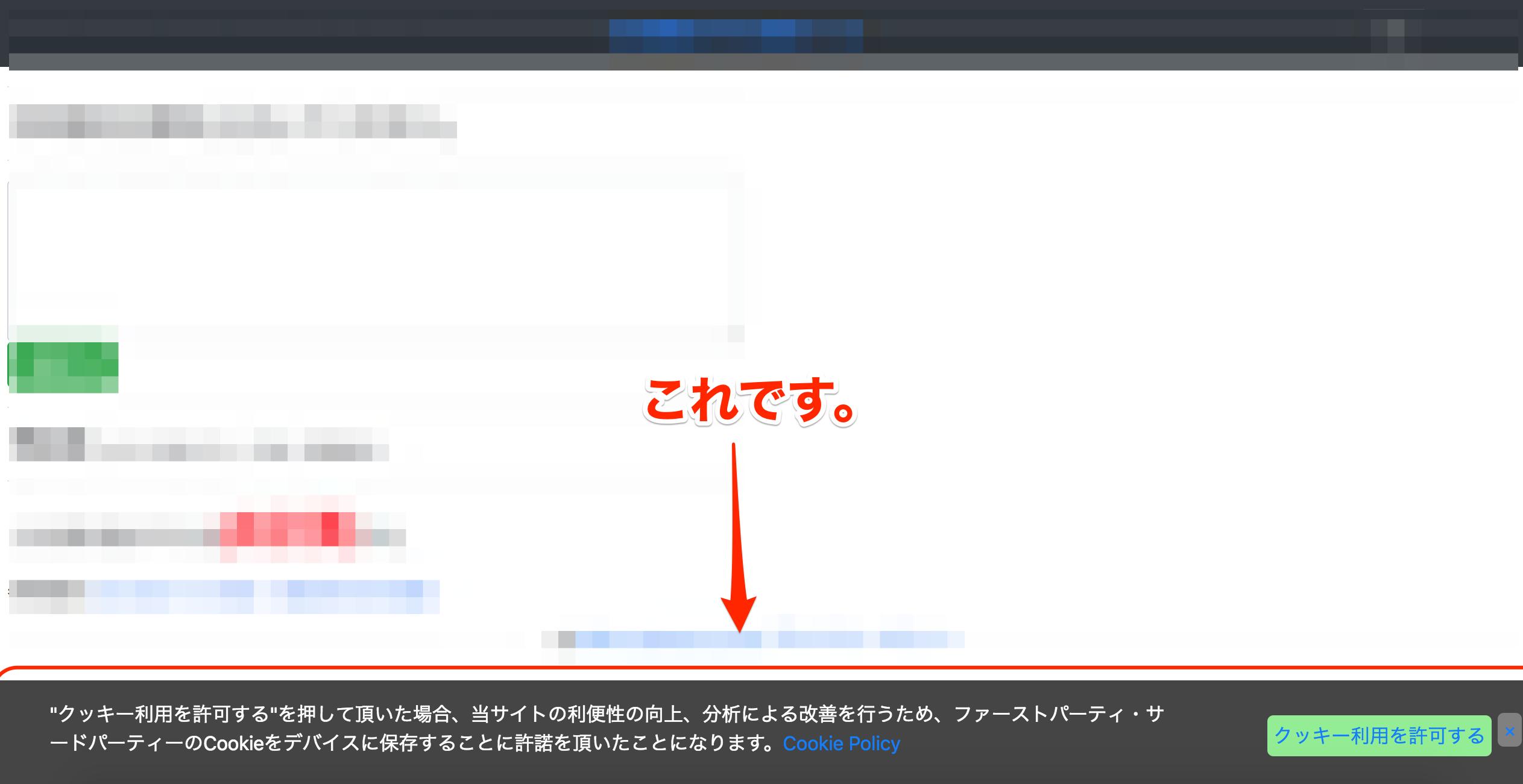 日本語読みやすさ検定.png