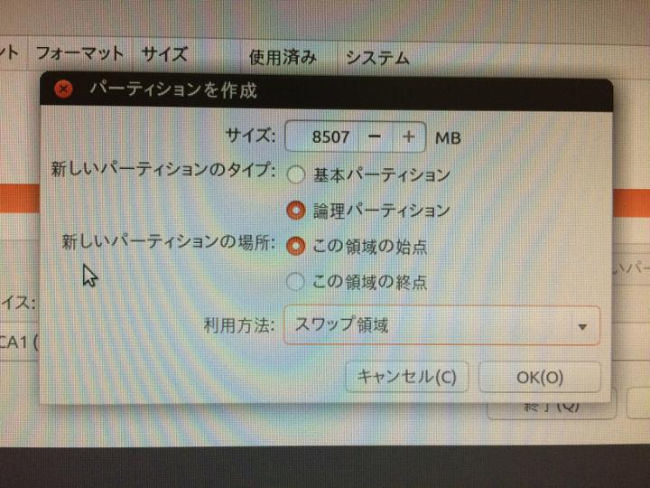 IMG_0550_2.JPG