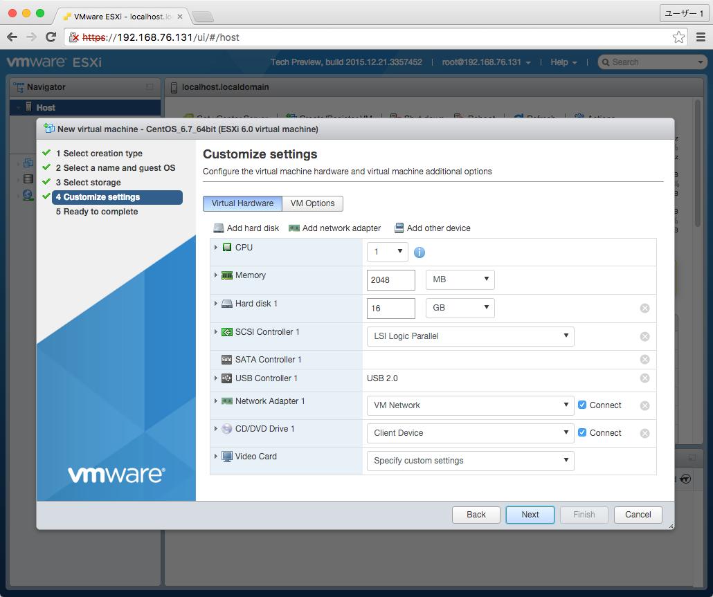 VMware_ESXi_-_localhost_localdomain-createvm4.png