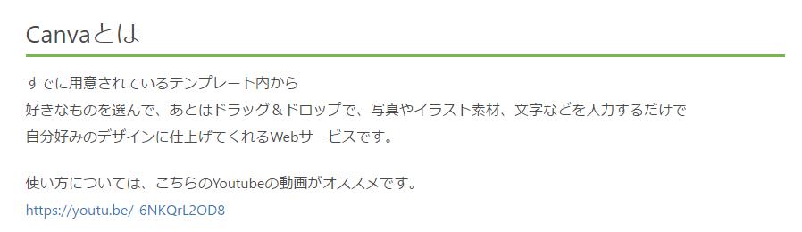 qiita_headline_green_ex.png