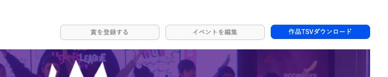スクリーンショット 2021-03-26 11.28.48.png