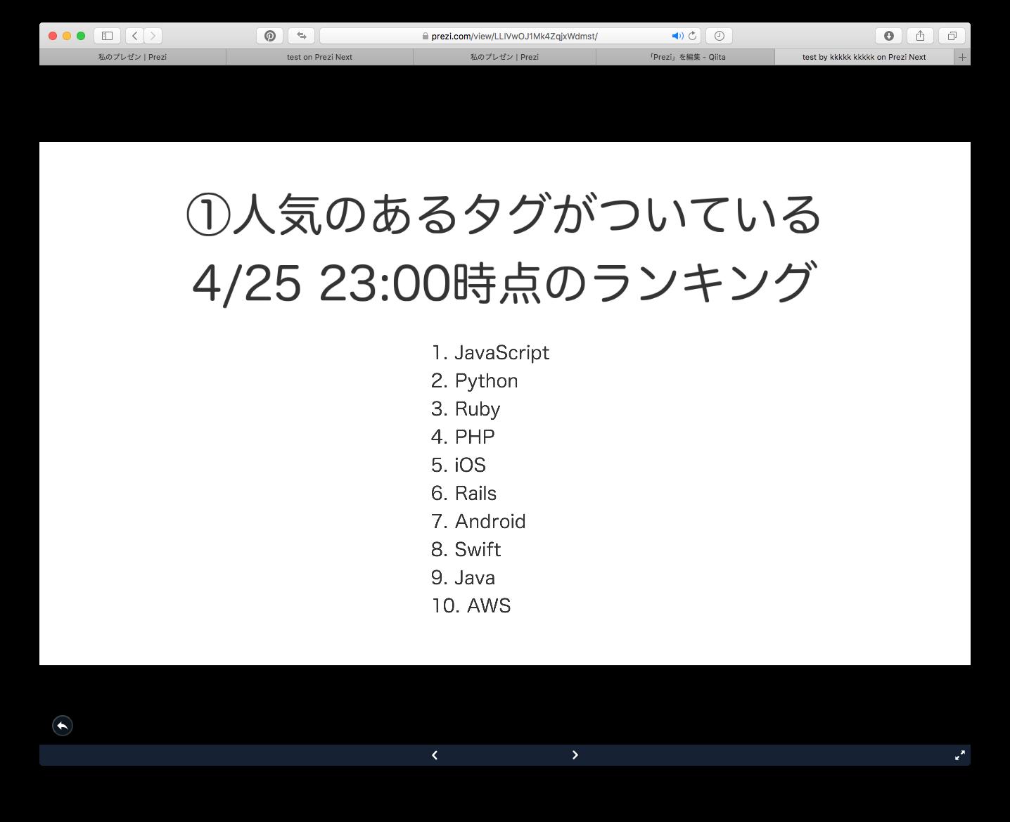 スクリーンショット 2018-05-12 15.37.27.png
