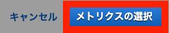 スクリーンショット 2019-04-07 11.57.37.png