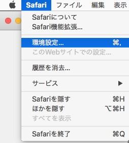 menu_preferences.jpg