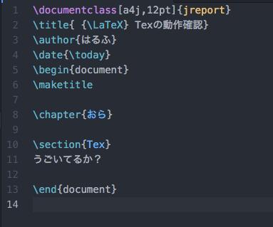 名称未設定-1_tex_—__Users_admin_Desktop.png
