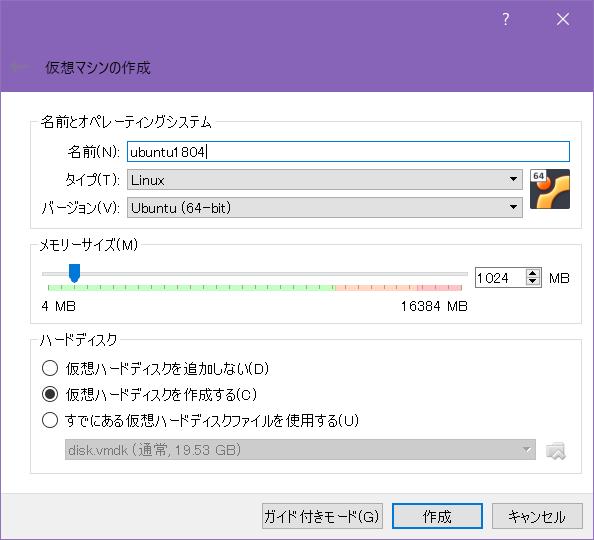 [Maven/Tomcat/MySQL] Ubuntu 18.04でwebappをビルド&デプロイする