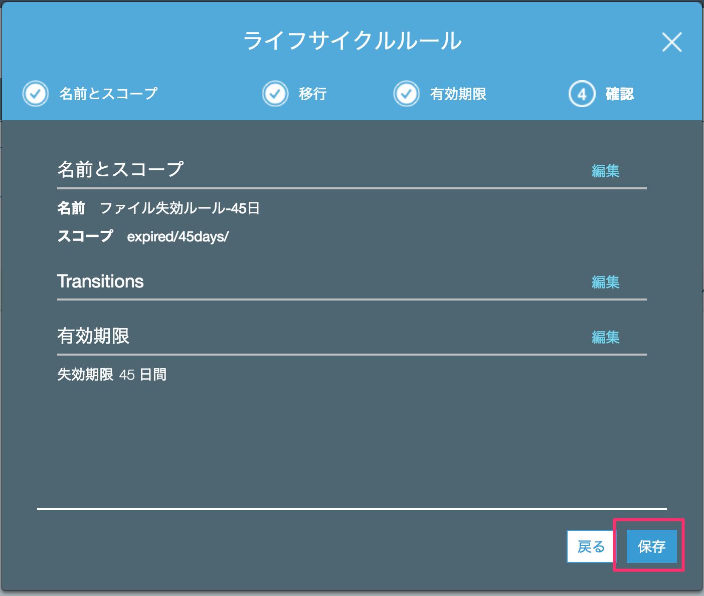 S3_Management_Console.png