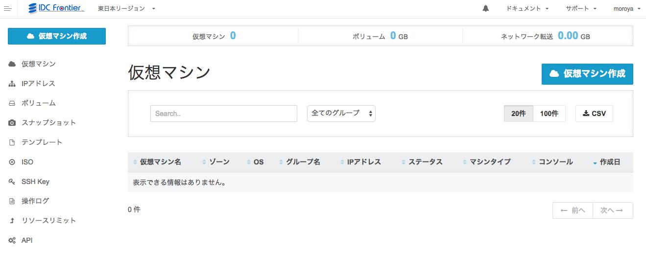 スクリーンショット 2014-10-28 20.59.38.png