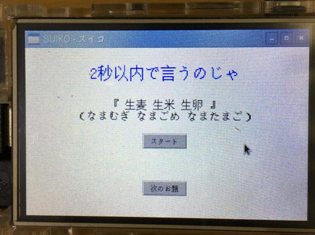 動作1_01.JPG