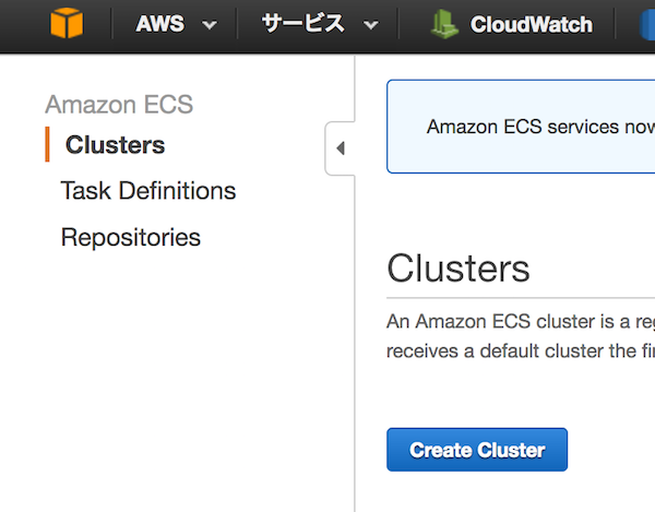 create_cluster.png