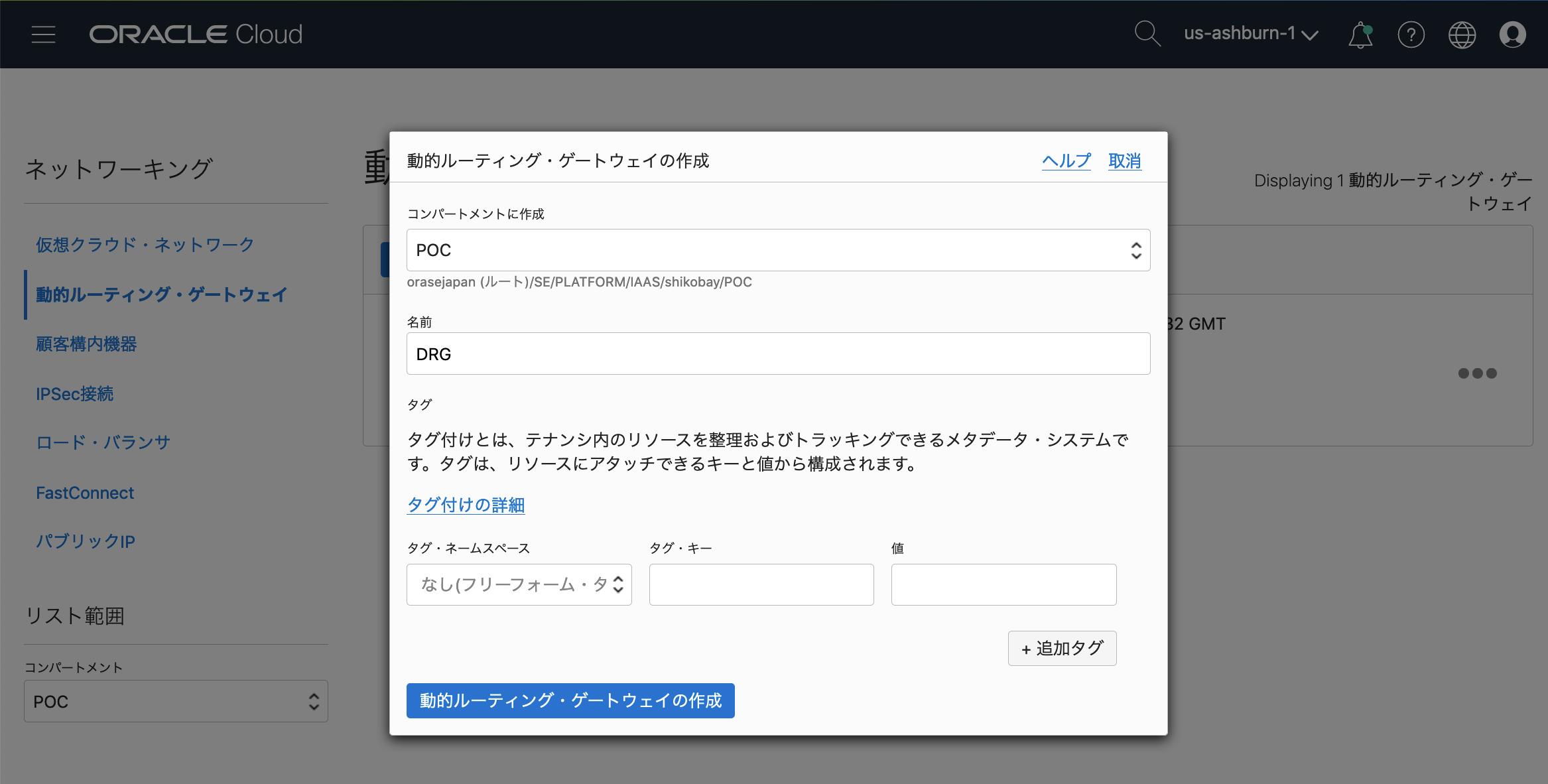 7_DRG01.png
