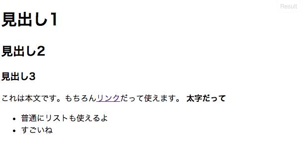 スクリーンショット 2014-12-21 23.40.30.png