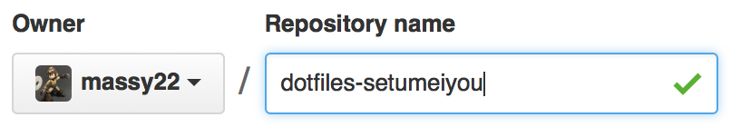 repository_name.png