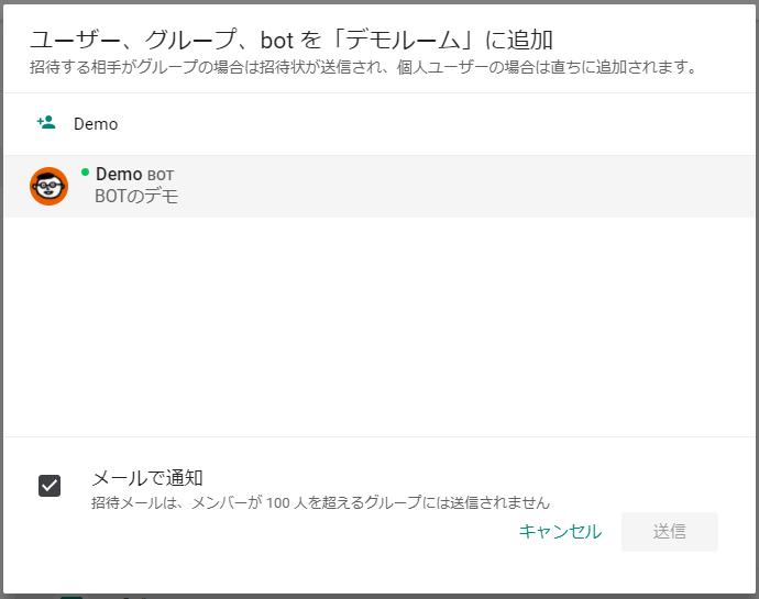 screencapture-chat-google-room-AAAAgZEsEWA-2018-04-10-16_37_57.png