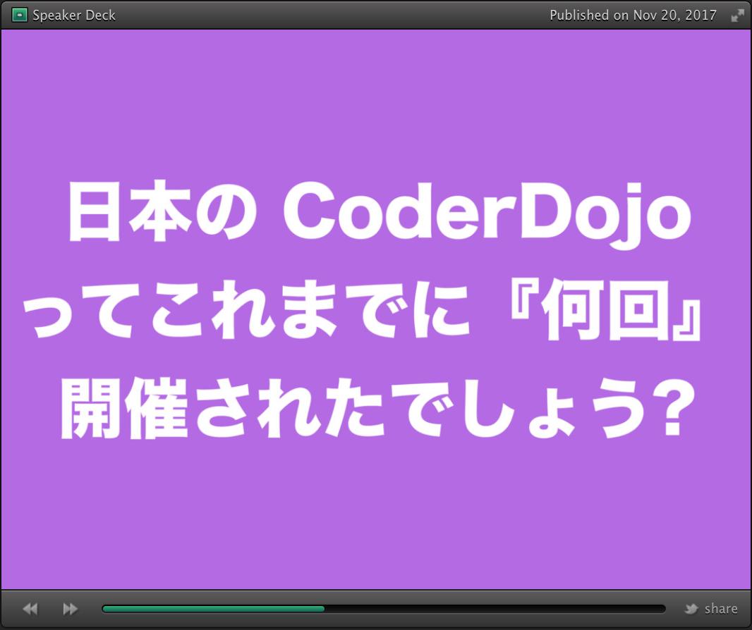CoderDojo Report.png