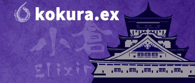 logo_kokura_ex_connpass.png