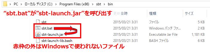 SBTFolder2.png