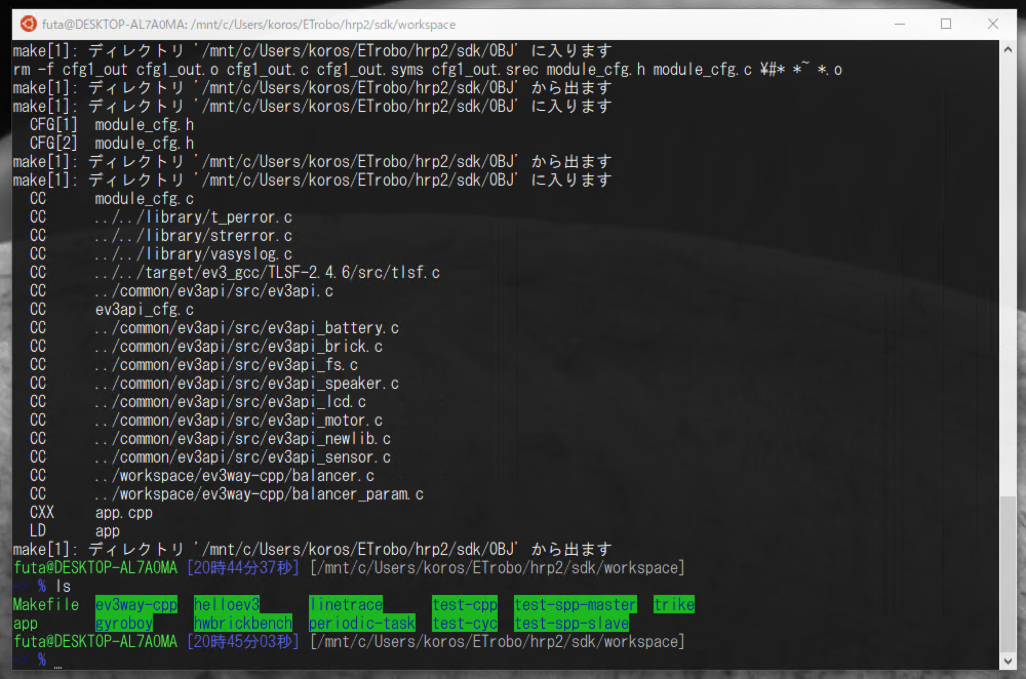 Bash on Ubuntu on Windowsの例