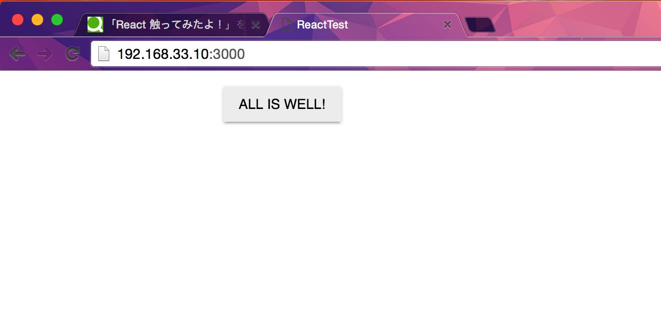スクリーンショット 2016-06-04 0.58.01.png