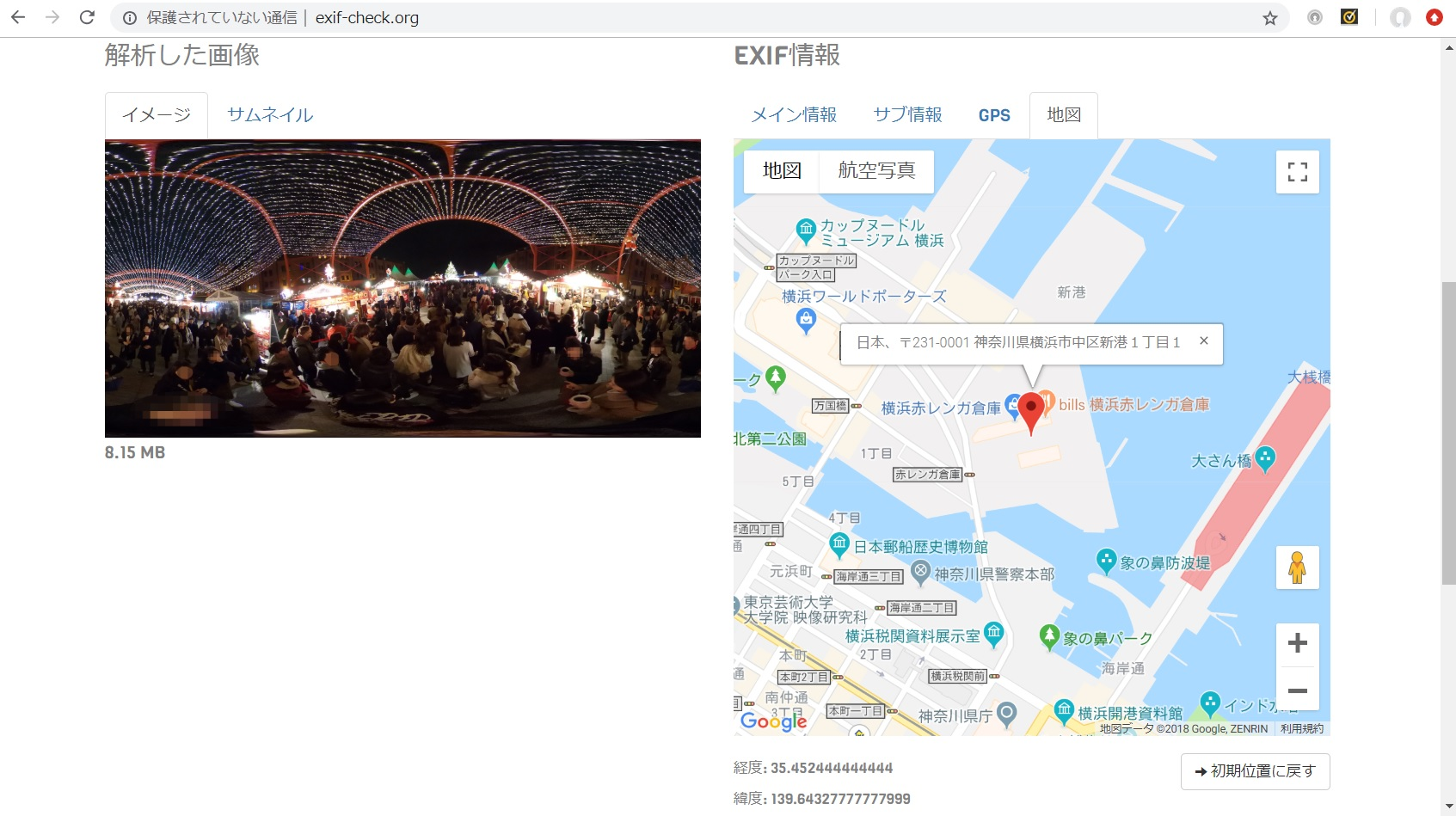 23_WEBページ表示例.jpg