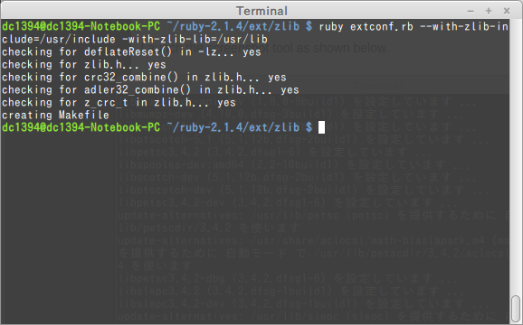 Ruby-2.1.4_Compile_Install_2.png